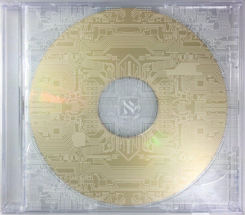 Gesaffelstein - Aleph CD-Kritik