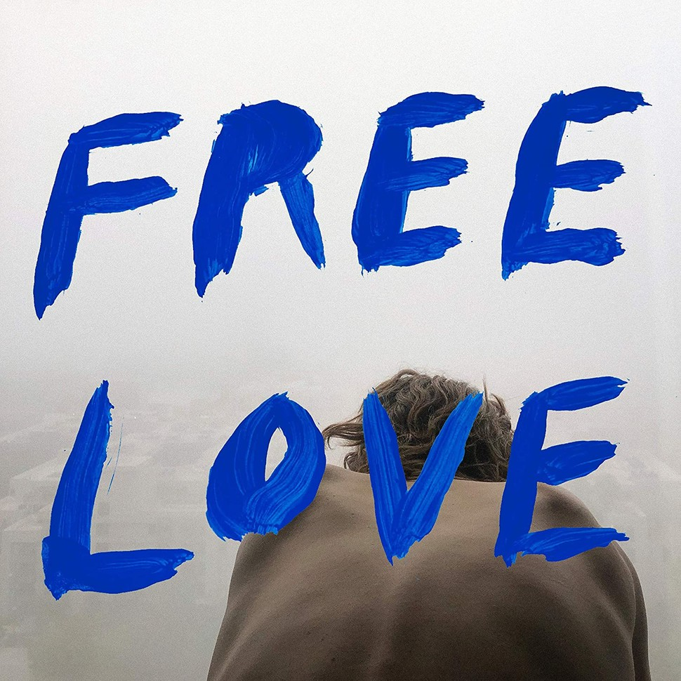 Sylvan Esso Free Love Cover